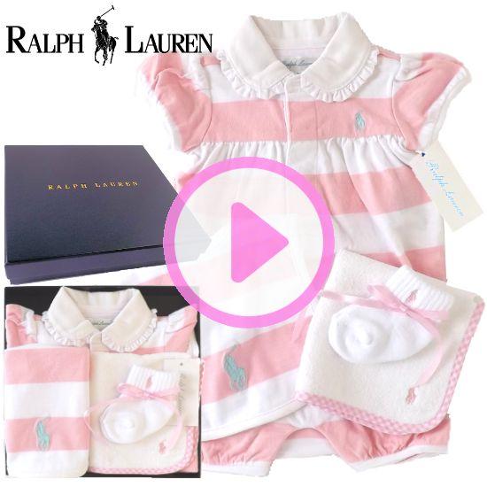 女の子出産祝い RALPH LAUREN ラルフローレン ベビー服4点セット