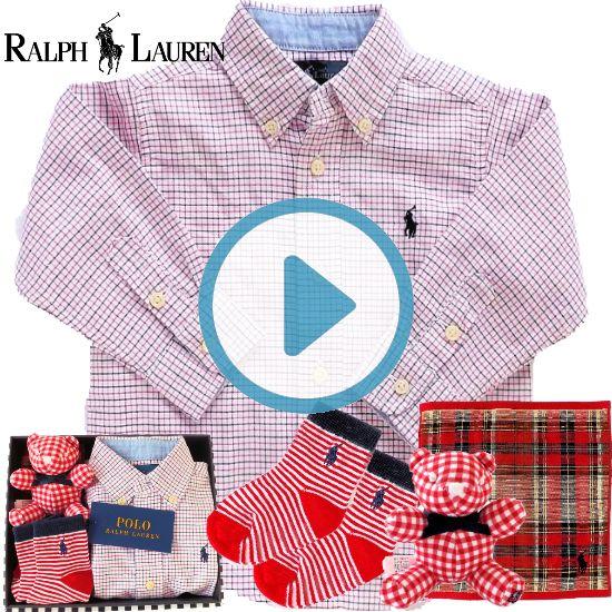 男の子出産祝い RALPH LAUREN ラルフローレン 長袖シャツとベビー用品セット