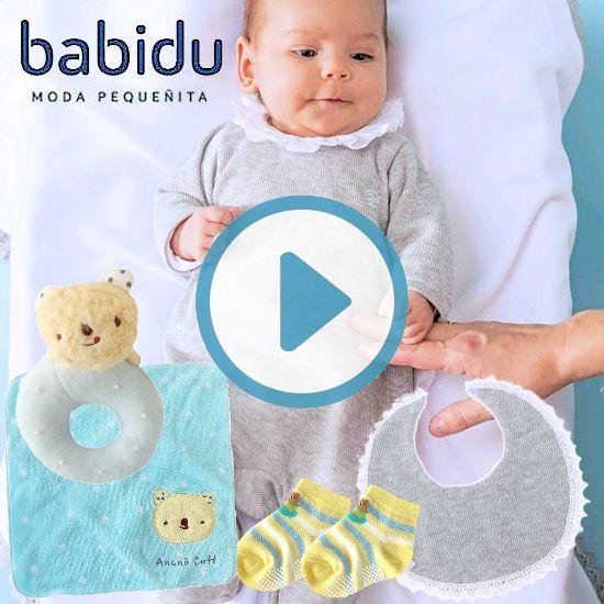男の子出産祝い スペイン製ベビー服セット