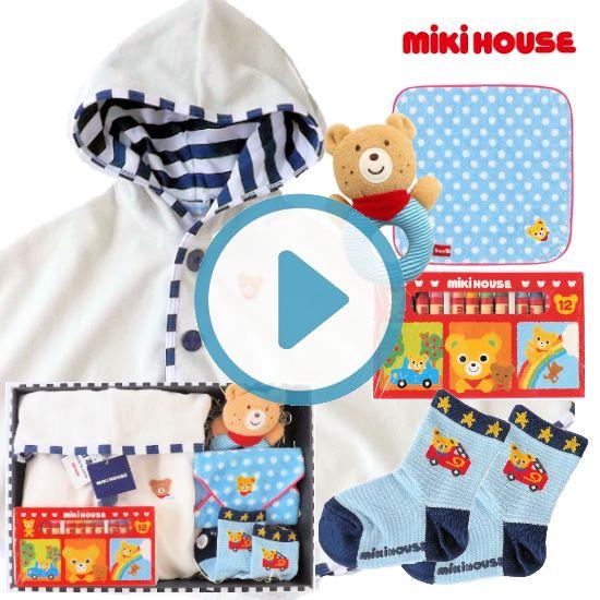 送料無料(沖縄・離島除く) 男の子出産祝い ミキハウス ベビーポンチョとクレヨン12色セット