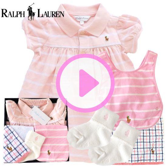 女の子出産祝い RALPH LAUREN ラルフローレン ワンピースベビー服セット
