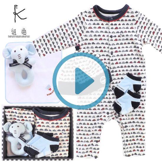 男の子出産祝い 組曲ベビー服ギフト5点セット