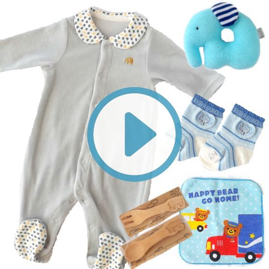 男の子出産祝い かわいいゾウベビー服ギフトセット