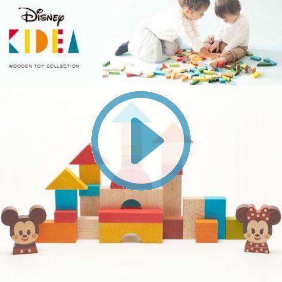 Disney KIDEA&BLOCK<ミッキー&フレンズ>