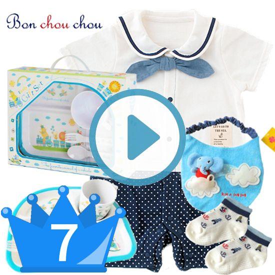 男の子出産祝い マリンベビー服とシェモア食器セット