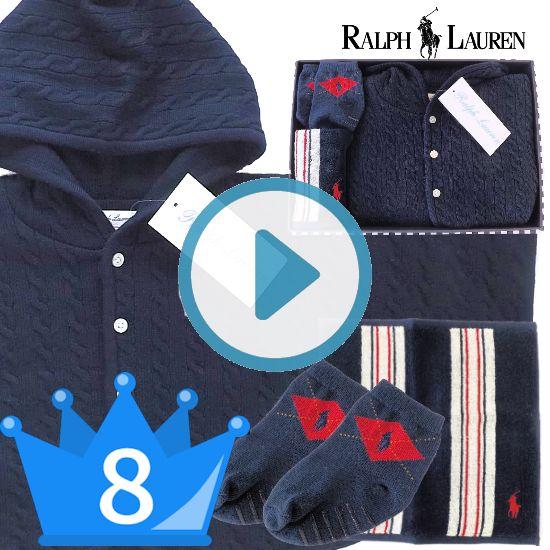 おすすめ男の子出産祝い8位 RALPH LAUREN ラルフローレン ポンチョセット