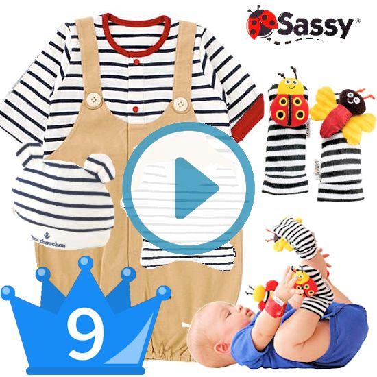 おすすめ男の子出産祝い9位 生後3ヶ月以内に贈るおそろい2Wayベビー服セット
