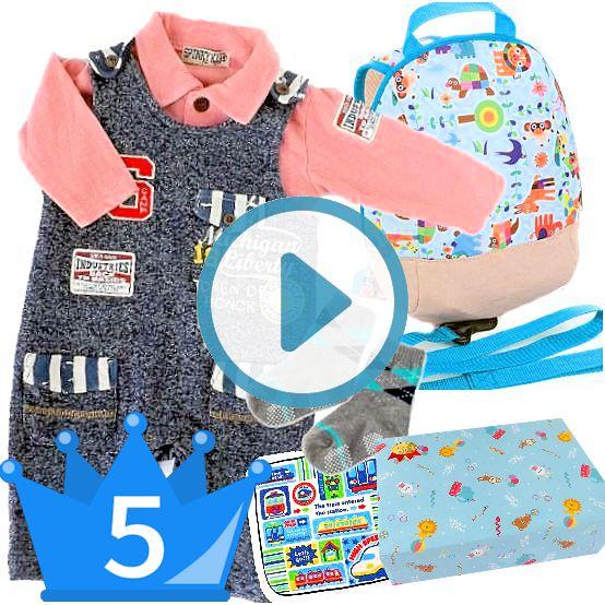 おすすめ男の子出産祝い5位 SPUNKY KIDSベビー服とSolbyリュックセット