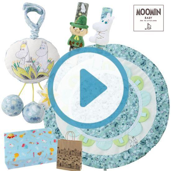 男の子出産祝い Moomin baby ムーミン ベビー用品3点セット