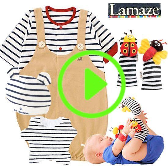 かわいい男の子出産祝い 生後3ヶ月以内に贈るおそろい2Wayベビー服セット