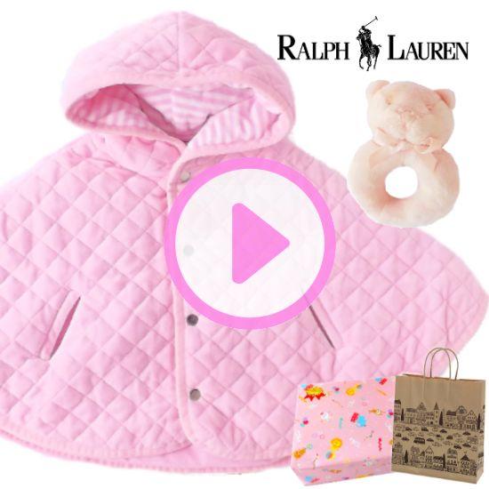 RALPH LAUREN ラルフローレン 1~2歳用 秋冬ベビーポンチョ女の子出産祝い