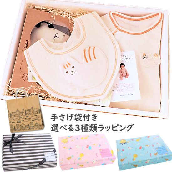 1万円出産祝い
