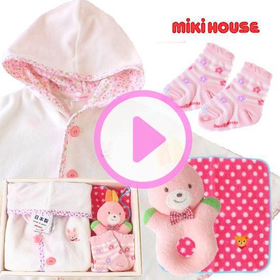 mikihouse ミキハウス 花柄ベビーポンチョ喜ばれる女の子出産祝いセット