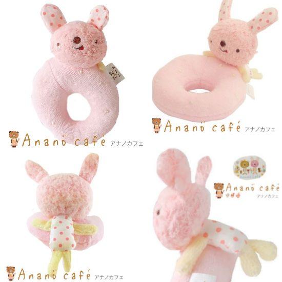 anano cafeおもちゃ