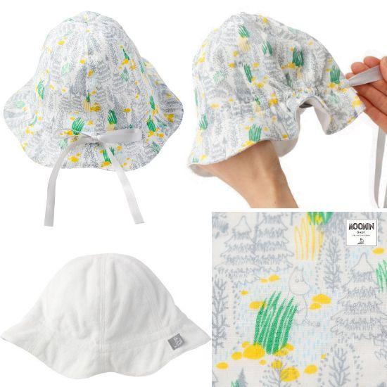 ムーミン赤ちゃん帽子