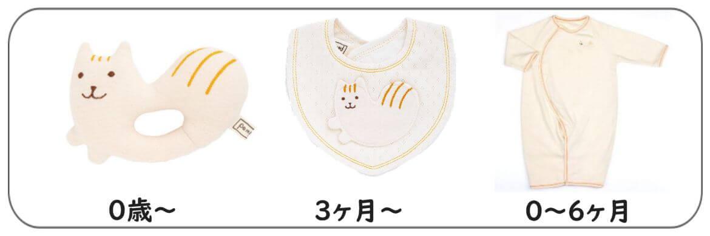 1万円喜ばれる男の子出産祝い