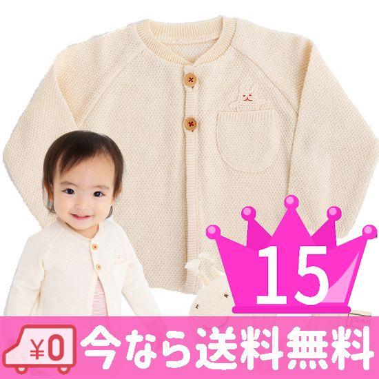 pompkins 女の子出産祝い 日本製カノコ編みカーディガンセット