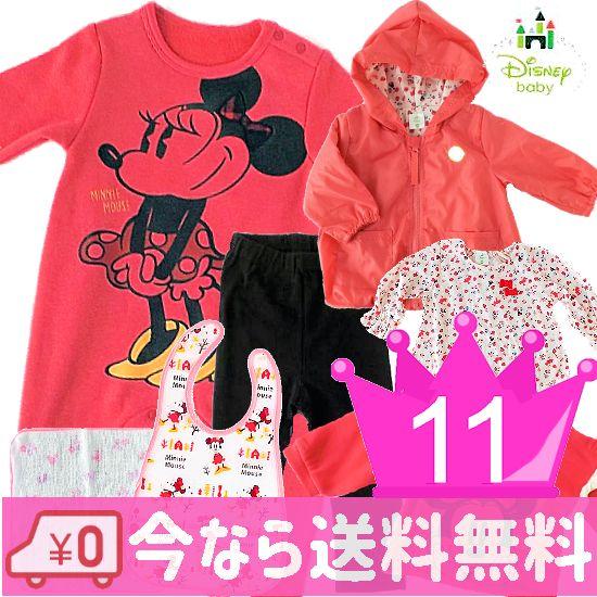 今なら送料無料(沖縄・離島除く)人気!Disney baby ミニーマウスベビー服 プレミアム女の子出産祝い