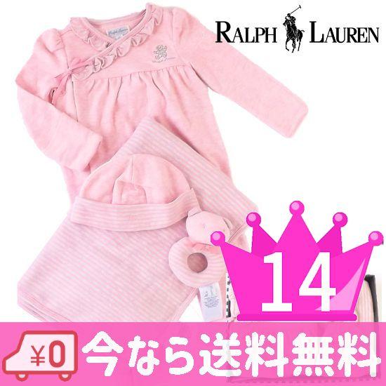 当店人気14位 RALPH LAUREN ラルフローレン ベビー服カバーオール女の子出産祝い
