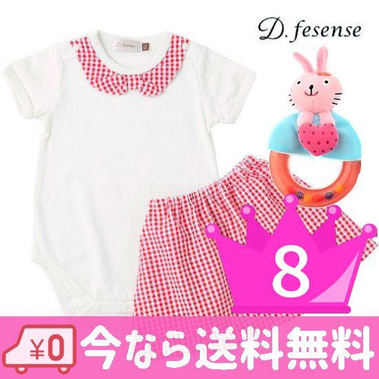おすすめ女の子出産祝い8位 D.fesense ベビー服セットアップセット