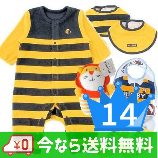 おすすめ男の子出産祝い14位 みつばちベビー服5千円セット