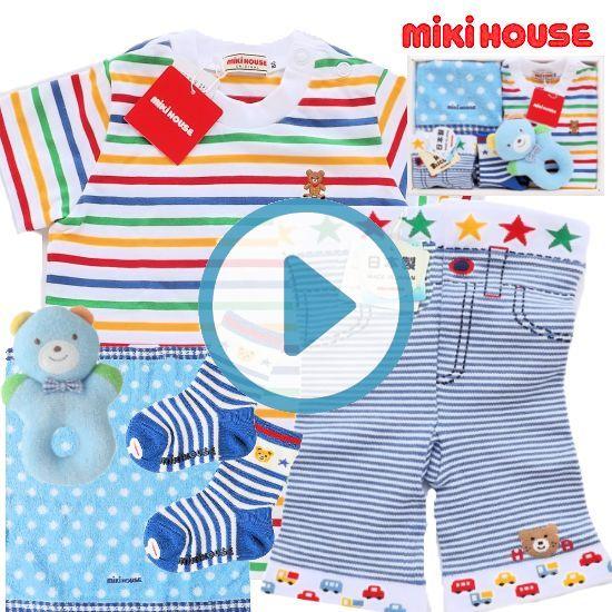 mikihouse ミキハウス 春夏1歳用ベビー服男の子出産祝い