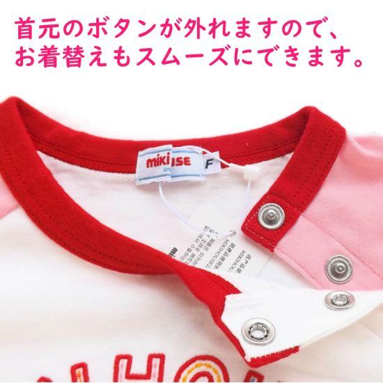 ミキハウス 女の子半袖Tシャツ