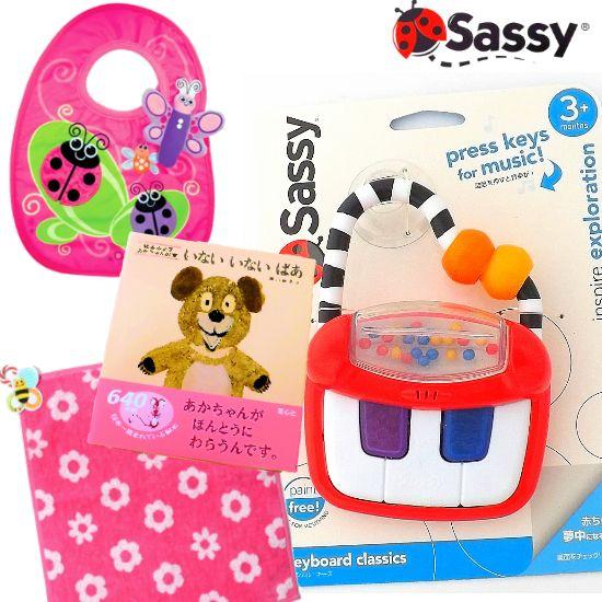 sassy女の子おもちゃと絵本「いないいないばあ」出産祝い4点セット