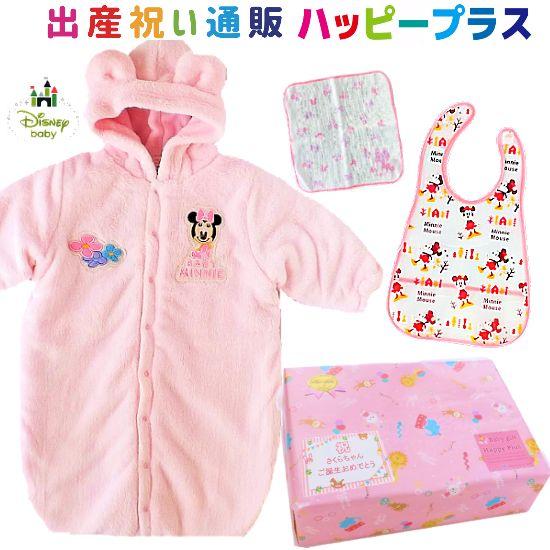 Disney baby ミニーマウス防寒ふわふわベビー服女の子出産祝いセット