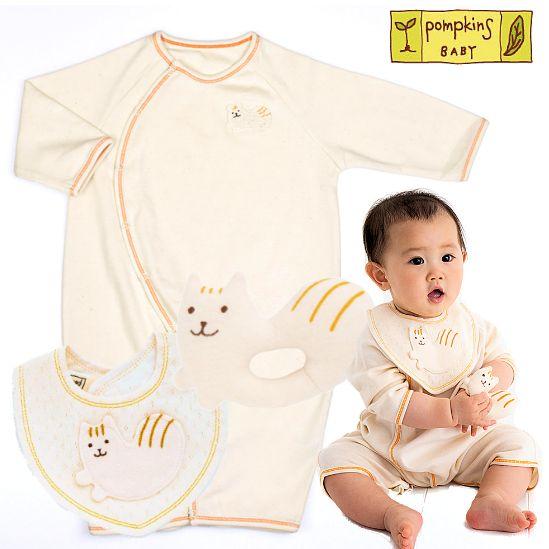 pompkins 男の子出産祝い 日本製ベビー服シマリス(ホワイト)セット