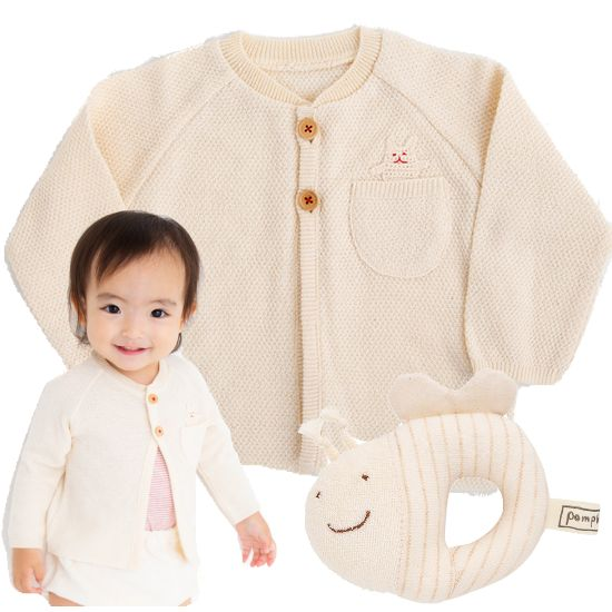 pompkins 出産祝い 日本製カノコ編みカーディガンセット