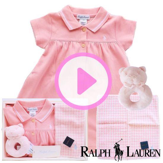 RALPH LAUREN ラルフローレン ピンクワンピース女の子出産祝いセット
