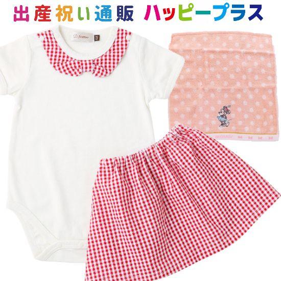 D.fesense ベビー服セットアップセット女の子出産祝い