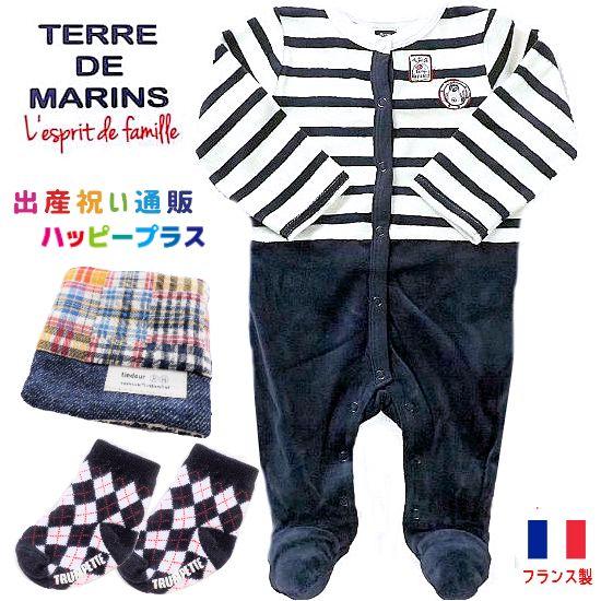 フランス製テールドマラン 足つきカバーオール男の子出産祝い