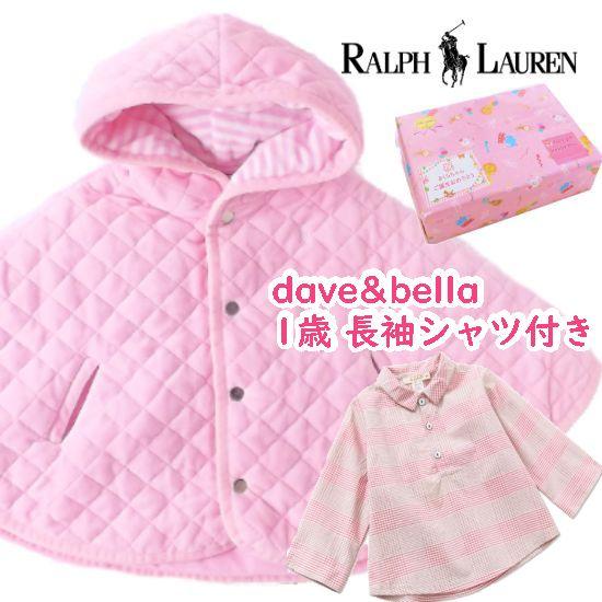 RALPH LAUREN ラルフローレン 1歳用 秋冬ベビーポンチョ女の子出産祝い