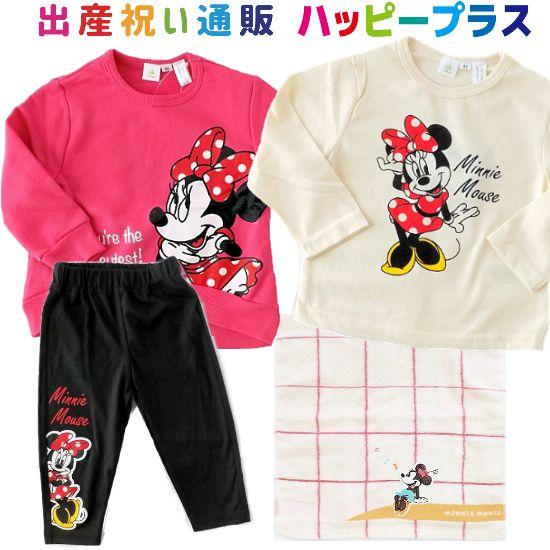 Disney 女の子出産祝い ミニーマウスベビー服とタオルセット
