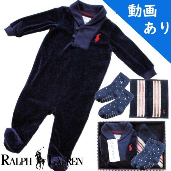 当店人気1位 RALPH LAUREN ラルフローレン 秋冬足つきカバーオール男の子出産祝い
