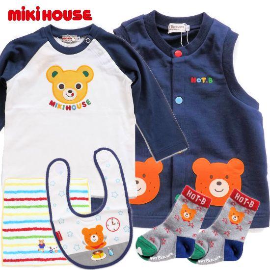 ミキハウス男の子出産祝いに喜ばれるベビー服セット