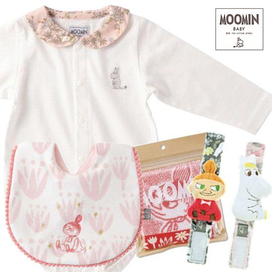 Moomin baby ムーミン女の子出産祝い ベビー服とベビー用品4点セット