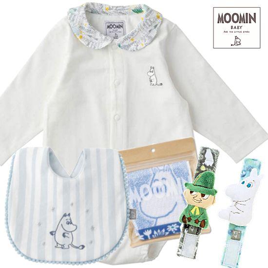 Moomin baby ムーミン男の子出産祝い ベビー服とベビー用品4点セット
