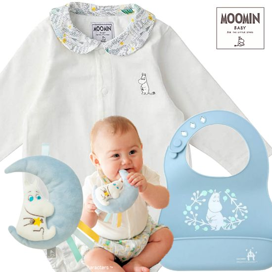 Moomin baby ムーミン男の子出産祝い ベビー服と食事用エプロン3点セット