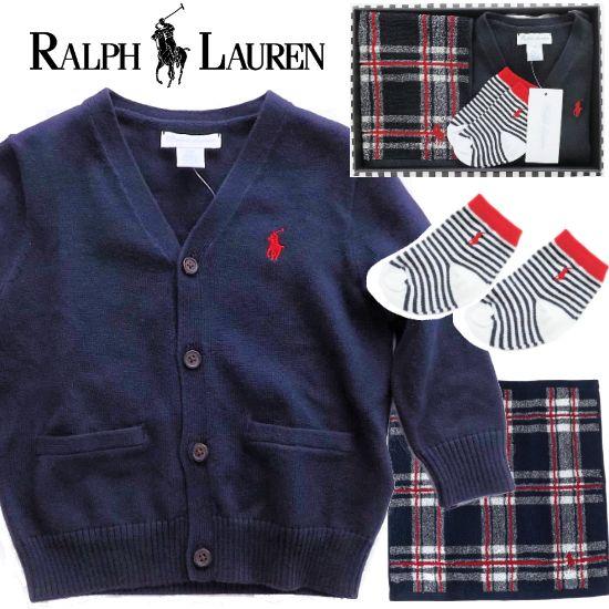 RALPH LAUREN ラルフローレン カーディガン男の子出産祝い