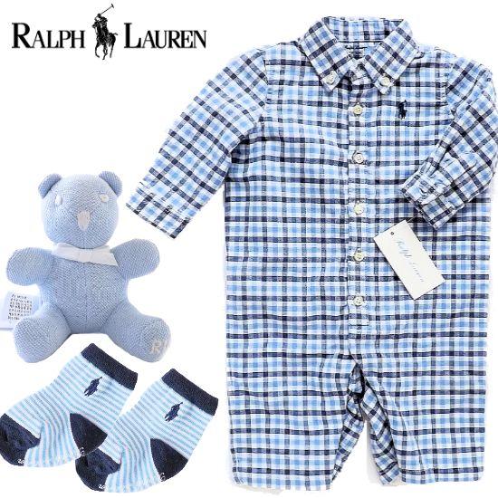 RALPH LAUREN 男の子出産祝い ラルフローレン 新生児ベビー服セット