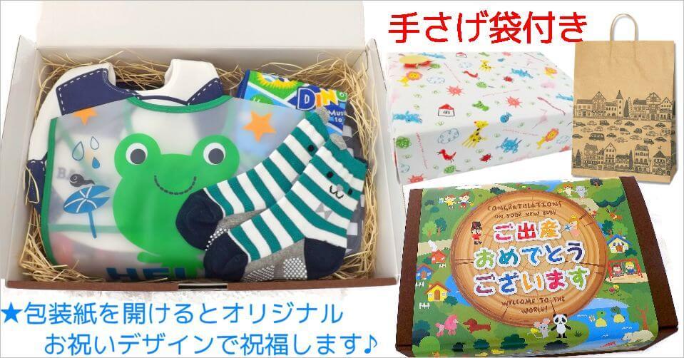 サッカーユニフォームベビー服 1万円出産祝いセット
