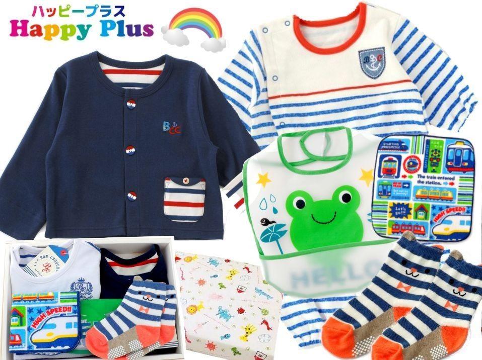 男の子出産祝い 2Wayベビー服とカーディガンセット