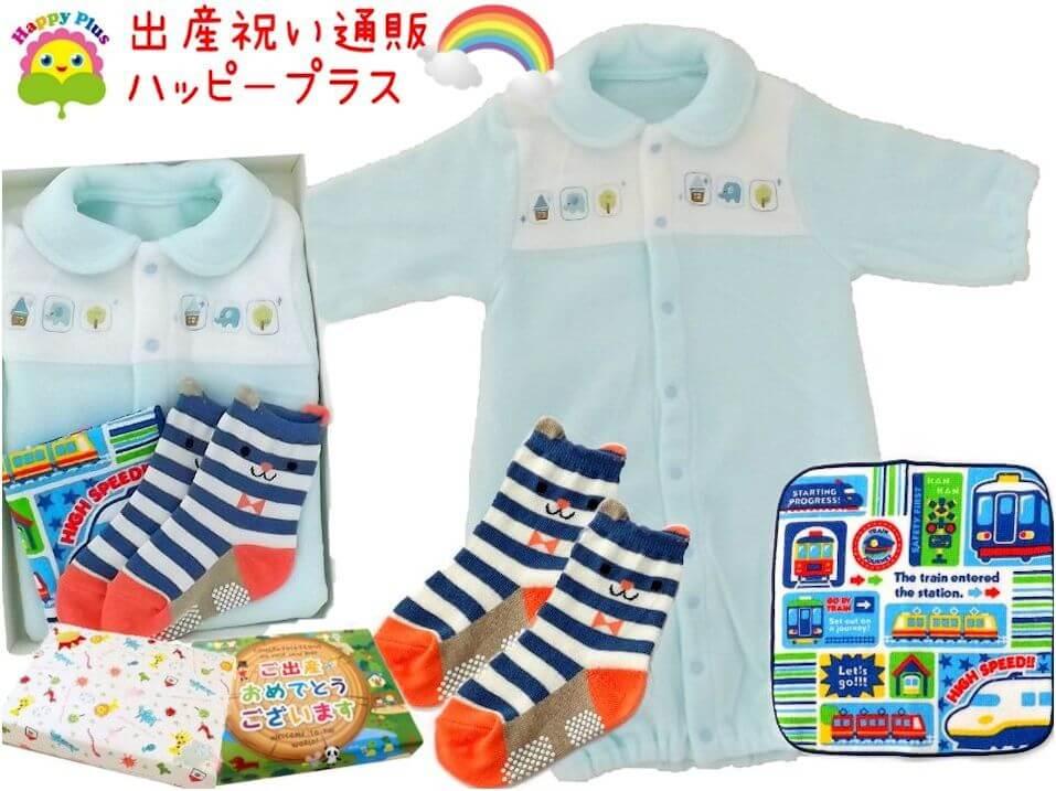 生後3ヶ月以内に贈るベビー服 男の子出産祝いセット