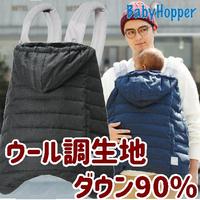 BabyHopper 2018ウインター・マルチプルダウンカバー/ウールライク/ブラック