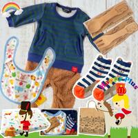 男の子出産祝い かわいいベビー服とベビーアイテム4点セット