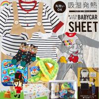 男の子出産祝い 生後3ヶ月以内に贈る1万円ベビーギフトセット