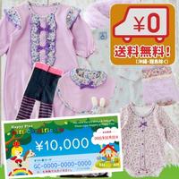 送料無料(沖縄・離島除く)女の子2万円出産祝い 小花柄ベビー服セットと出産祝いギフト券1万円セット